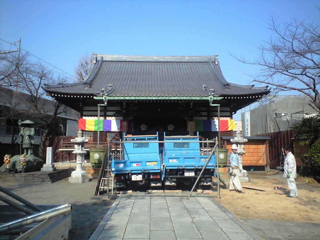 東京都北区赤羽 住宅